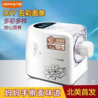 九阳多功能自动面条机JYS-N6M/CTS-N1(110V)