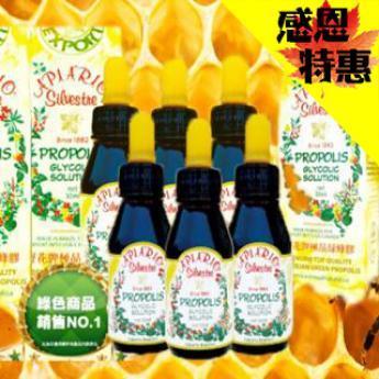 6瓶野花牌巴西极品绿蜂胶