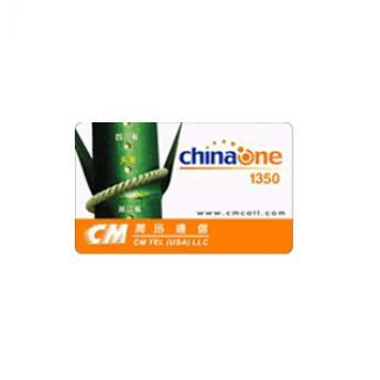 China One 20