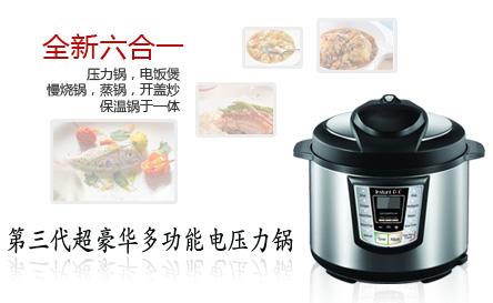2012新款美的6L新款6锅合一电压力锅(快煲)
