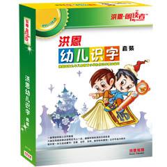 朗读者学中文套装_数码学习机_数码_易尚购物 136888.com 海外华人购物网站