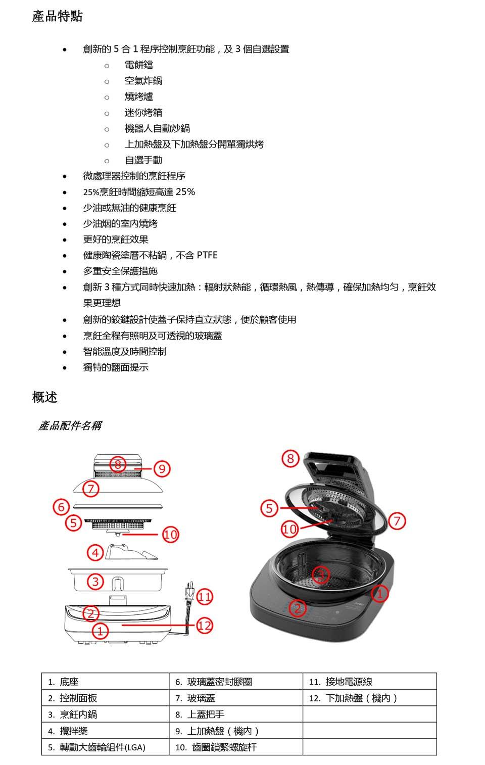 index_02.jpg